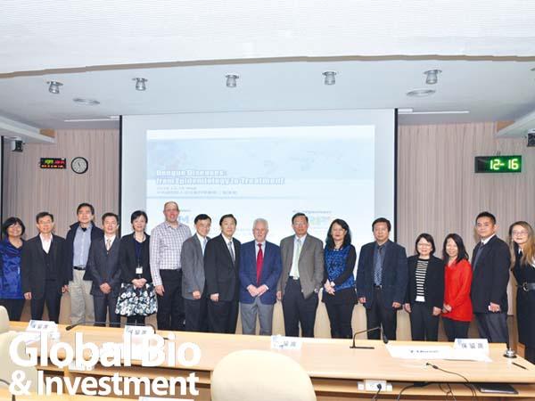 全福生技與DCB於去年12月18日共同主辦「Dengue Diseases, from Epidemiology to Treatment」研討會。(圖_吳靜芳)