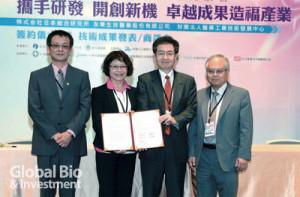 藥技中心與株式會社日本綜合研究所簽約合作處方用藥、指示用藥、 生醫材料等技術轉移授權。