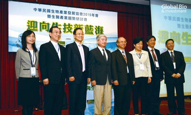 生物產業發展協會會員大會暨 2015 生醫產業趨勢研討會