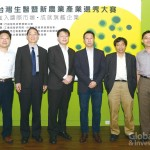 201606CEO_roundtable_meeting_JAK_0682_new