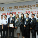 台灣利得為台灣牛樟芝產業唯一獲得 FSC FM/COC 認證的公司。