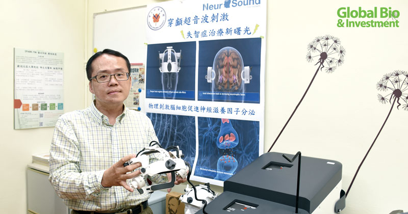 楊逢羿研發的技術是利用低強度脈衝式超音波去刺激腦部,促進BDNF 的生成。