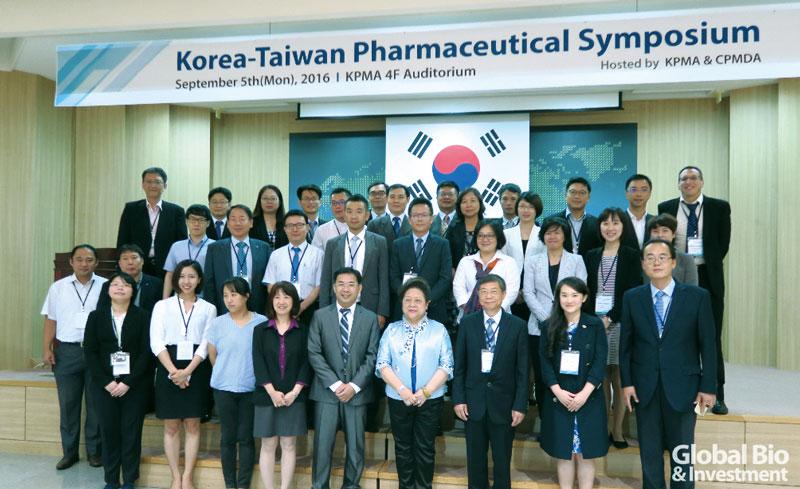 象徵台韓製藥業 20 年來破冰的合作交流論壇在 9 月 5 日召開。