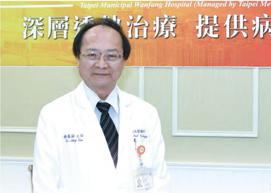 萬芳醫院癌症中心副主任賴基銘