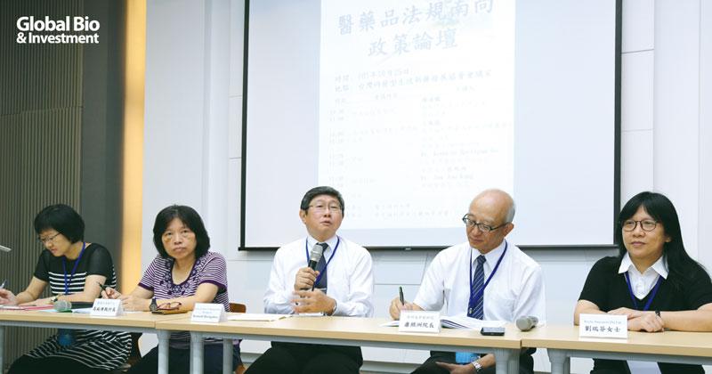 「醫藥品法規南向政策論壇」