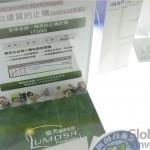順藥LT1001_530_GBI