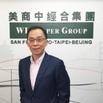 美商中經合集團朱永光董事總經理。美商中經合提供。
