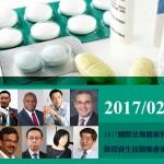 2017-02-03_國際法規_seminar