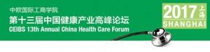 健康Banner-730x183