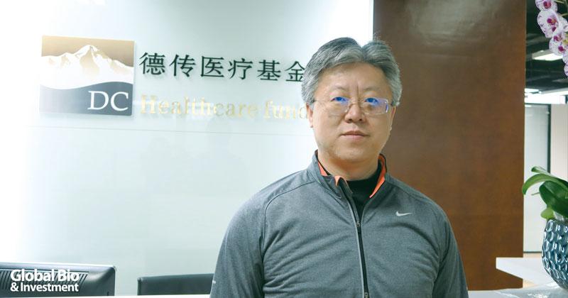 德傳基金創辦人姜廣策