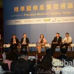 20170419精準醫療產業論壇座談JAK_4889_web