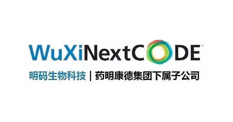 20170502-WuXiNextCODE-fb