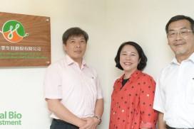 3新銳公司_喜美農業