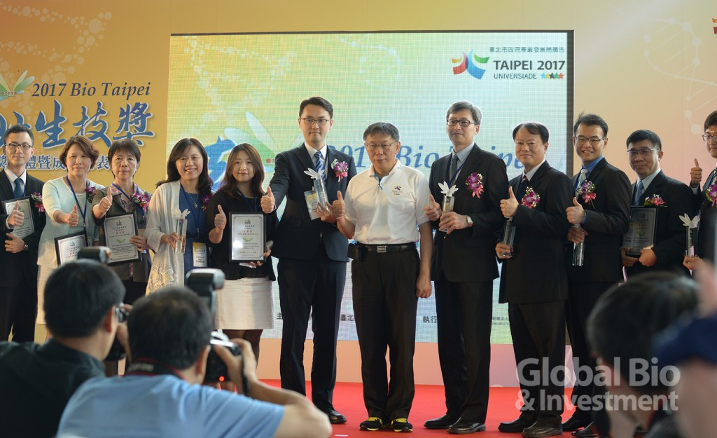 2017台北生技獎揭曉,13家獲獎的企業單位展現台灣生技產業豐沛的創新能量。(圖/林嘉慶)