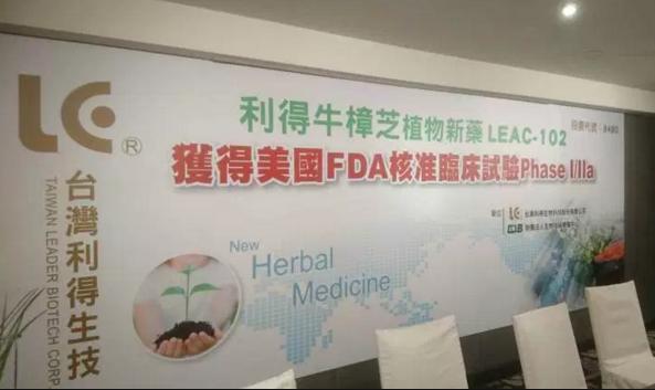 台灣利得抗大腸直腸癌新藥