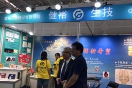 健裕生技2017生技月攤位,中著西裝者為總經理李連滋。(翻攝自健裕生技臉書)