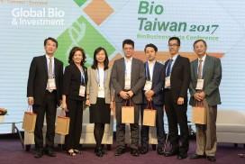 資誠聯合會計師事務所與台灣生物產業發展協會在28日下午共同主辦「Investment Strategies for Biotech's New Paradigm」分場論壇,並邀請多位國際重量級大師出席,以專題演講及座談的方式熱議全球生技產業投資趨勢。(圖/林嘉慶)