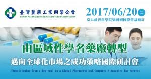 2017-06-20_tpma_seminar