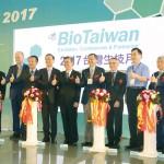 為期5 天的2017 臺灣生技月,在副總統陳建仁與國內外生技重要人士剪綵後正式展開。