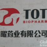 20161129_------_TOT_Biopharm_GBI