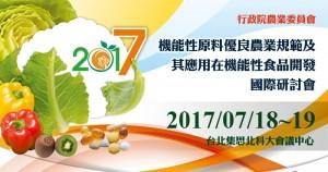 2017-07-18_food