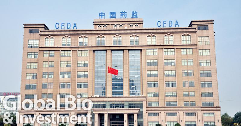 中國CFDA。(圖/本刊資料中心)
