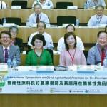 2017農科研討會
