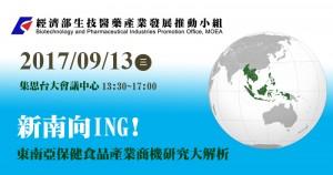 2017-09-13_bpibo_seminar