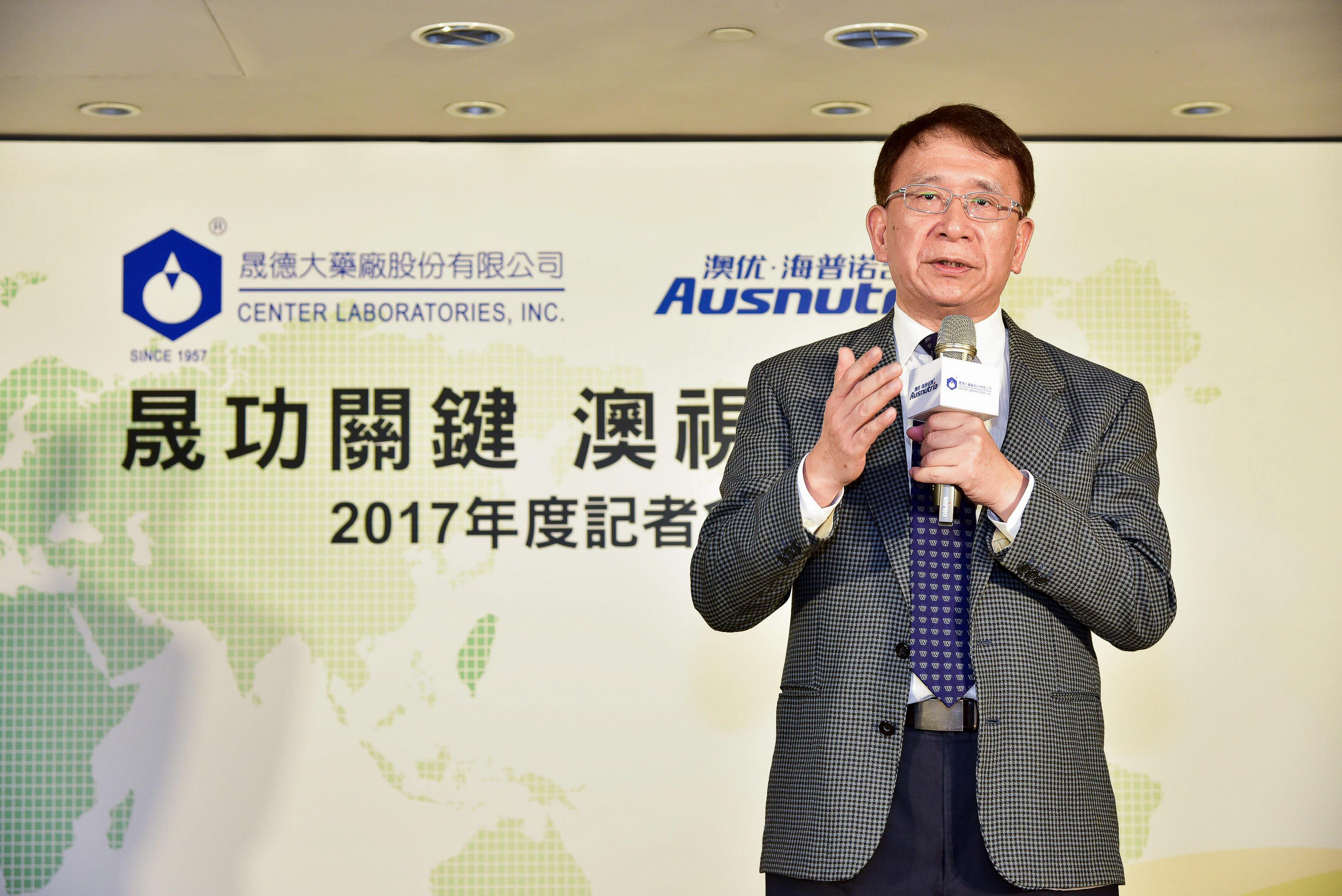 晟德藥業集團董事長林榮錦(圖由晟德藥業集團提供)
