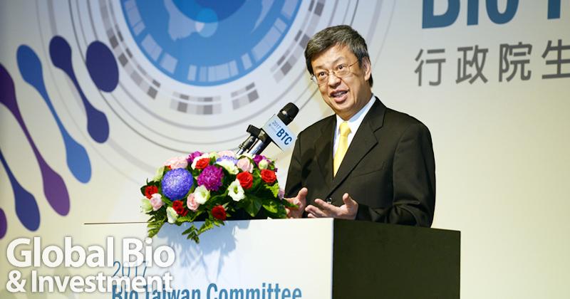 副總統陳建仁出席BTC會議閉幕。(圖/林嘉慶)