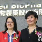 聯生藥執行副總林淑菁 (左)、董事長王長怡(右)。(圖/本刊資料中心)