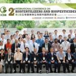 農委會與亞洲生產力組織共同舉辦「2017 年第二屆生物肥料與生物農藥國際研討會」,整合生物肥料與生物農藥各國學研界之研發成果。