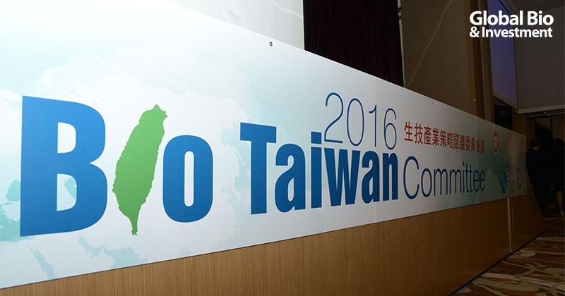 BioTaiwanBTC2016