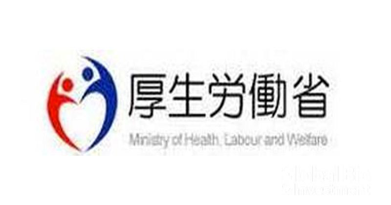 日本同日批准  亞洲首批個CAR-T療法Kymriah  全球首個乾癬新藥SKYRIZI(圖片來源:網路)