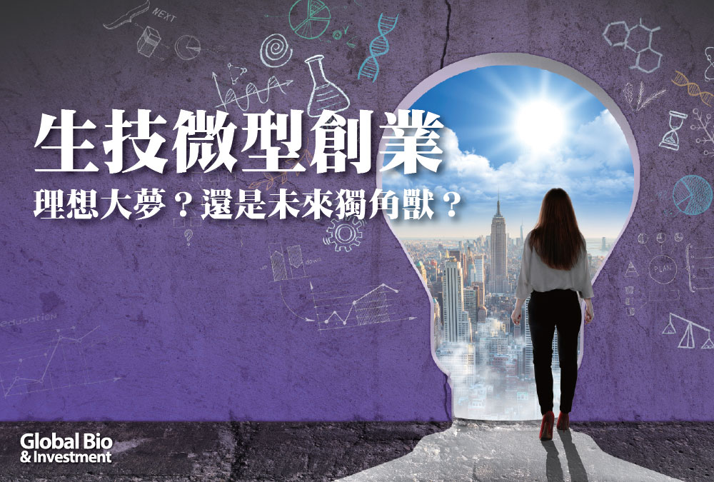 201711m號封面web