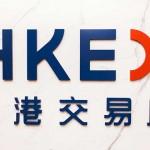 20171222-香港交易所-fb