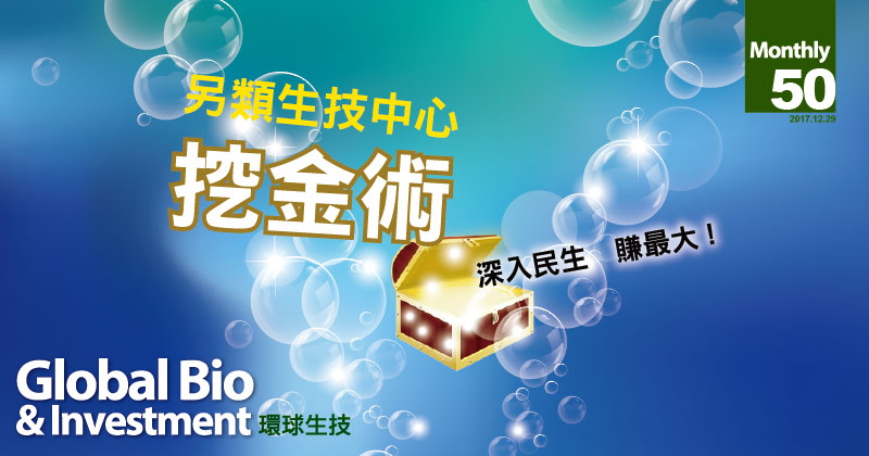 12m封面FB (2)