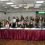 中華景康藥學基金會「從減少健保藥品浪費談分擔制度研討會」。