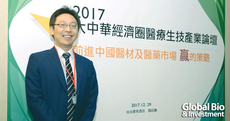 3剪影_經濟圈醫療_所長侯慶辰