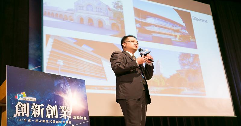 安盛生科陳階曉醫師藉自身創業經驗鼓勵後進築夢踏實