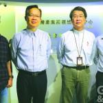 在地-中山溫志宏教授(左2)宋秉鈞研究員(左3)IMG_0867-fb-fb-ok