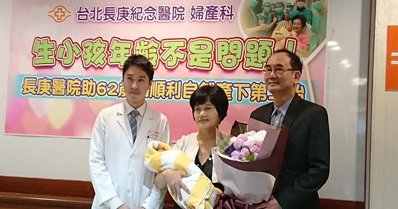 (圖片來源:長庚醫院)