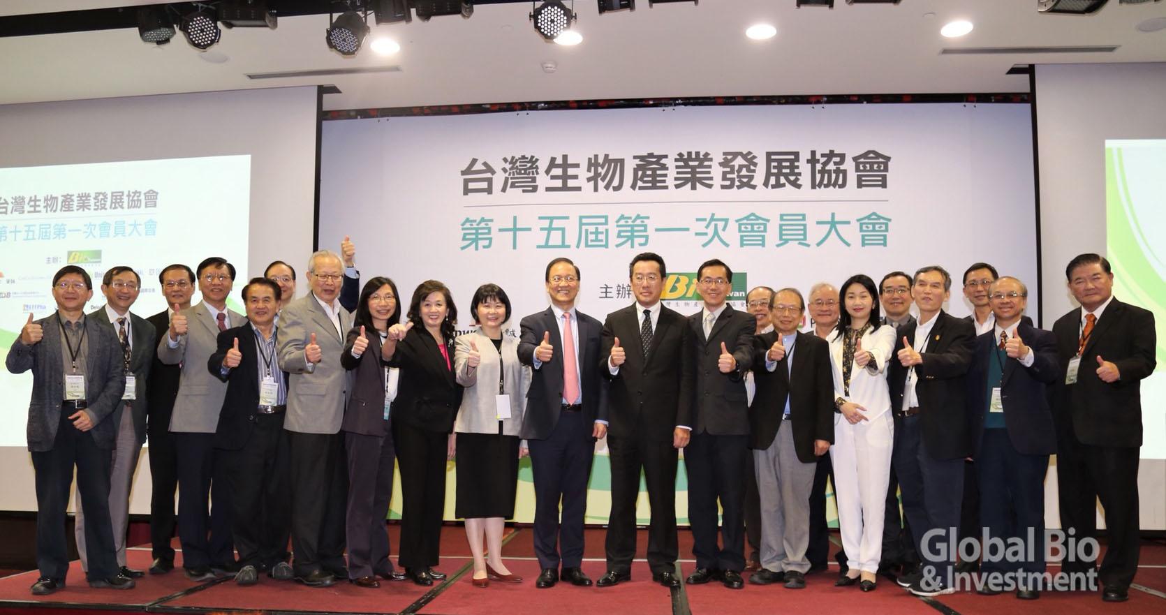 台灣生物產業發展協會於30日晚間舉辦一年一度的會員大會。