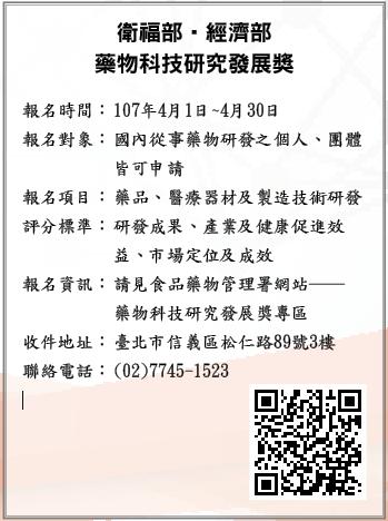 2018-03-16_220743