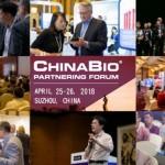ChinaBio 2018 0425-26