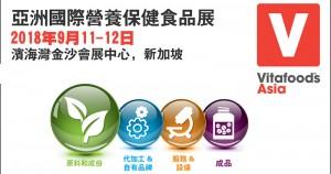 VitaFoodsAsia18-800x420-TradChin-fb