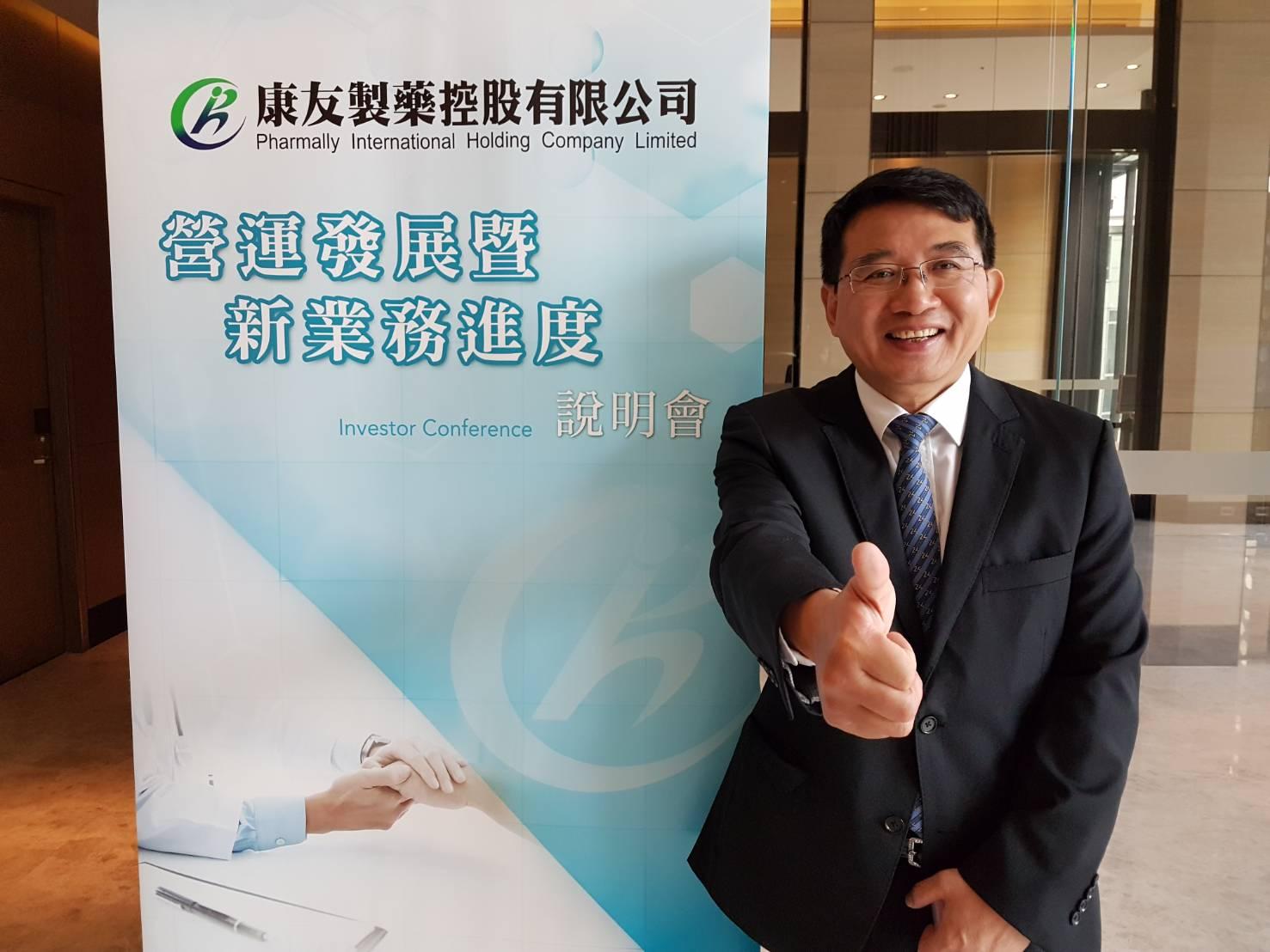 康友-KY禽流感疫苗藥證就位,力拼東南亞動物疫苗大廠。