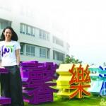 由王詩婷統籌規劃的仁馨樂活園區是一個具有活力、朝氣,顛覆傳統的護理之家。