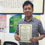 遠東生技陳亦翔博士接受感謝狀(圖/遠東生技提供)