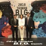 2018 Taiwan B.I.G. Demo 百名投資人參與媒合。